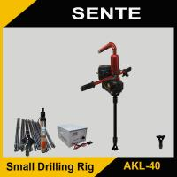 Buy cheap South Africa  cheap simplle home use AKL-40 Hot sale AKL-40 bore well drilling machine from wholesalers