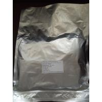 Buy cheap Pyrroloquinoline Quinone Disodium Salt, PQQ.2Na, 98%Min best quality with competitive price from wholesalers