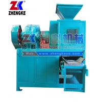 Wholesale Capacity 1-30tph charcoal powder briquetting machine from china suppliers