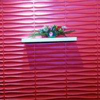 Wholesale PVC Ceiling Panel for Wall Decoration from china suppliers