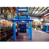 Wholesale 4000T 16mm  copper rod upcasting machine with 300 type furnace from china suppliers