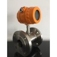 Buy cheap Water Retardant Sanitary Turbine Flow Meter With Pulse Output from Wholesalers