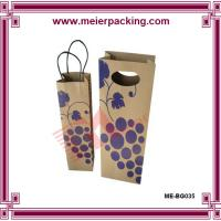 Wholesale Cheap logo print Brown kraft Paper wine bag supplier ME-BG035 from china suppliers