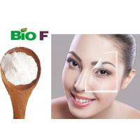 China Anti Againg Powdered Herbal Extracts Peptide Dipeptide-2 For Wrinkle Removal for sale
