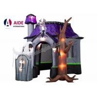 Buy cheap New Light Up Halloween LED Lighting Inflatable Halloween Ghost House PVC Halloween from Wholesalers