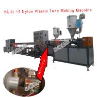 Buy cheap High Pressure Pa Double Wall Reinforced Oil Pipe Extrusion Line from wholesalers