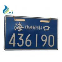 Wholesale Laser Cut Private Car Registration Number Plates Professional Design from china suppliers