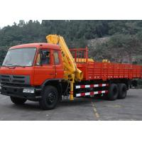 Wholesale Folding Boom Truck Crane from china suppliers