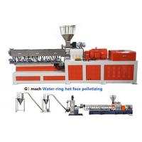 Wholesale PP Caco3 Water Ring Pelletizing Double Screw Extruder  200 - 300 kg/h from china suppliers
