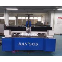 Wholesale High Speed Cnc Sheet Metal Cutting Machine With Water Cooling Method , 500W/1000W from china suppliers