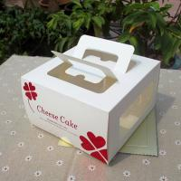 Wholesale Cheese Cake Box Paper Box Packaging White Card Paper Case for Snack Container from china suppliers