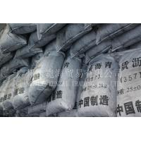 Wholesale 100-115 °C High Softening Hight Temperature Coal Tar Pitch from china suppliers