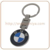 Wholesale Car key chain from china suppliers