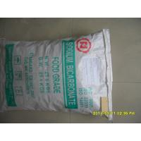 Wholesale Sodium Bicarbonate CAS 144-55-8 Food Grade Baking Bread Or Cake Raw Material from china suppliers