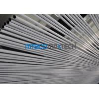 Quality 16SWG 3 / 4 Inch UNS S32750 / S32760 Duplex Stainless Steel Tubing For for sale