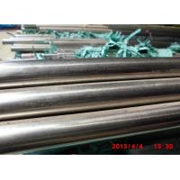Wholesale Bright Polished Stainless Steel Bar Round Shape Aisi 304 1mm - 250mm Diameter from china suppliers