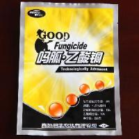 Wholesale Good Fungicide Bags from china suppliers