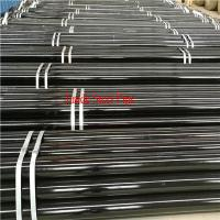 Buy cheap Expanded Seamless Carbon Steel Pipes with size of 18