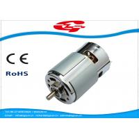 Wholesale Long Life High Torque 12v Oil Pump Permanent Magnet DC Motor 775 Series from china suppliers