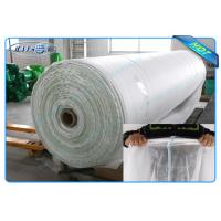 Wholesale Biodegradable 100% PP Spunbond Non Woven Landscape Fabric for Garden Plant Protection from china suppliers