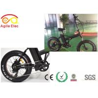 China Fat Hub Motor Electric Fold Up Bike , 48V 750W Folding Electric Bicycles on sale
