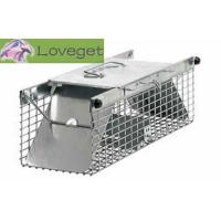 Wholesale Small Animal Traps from china suppliers