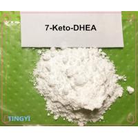 Wholesale 7- Keto- DHEA CAS 566-19-8 Anti - Aging and Strongest Fat Burning Steroids Male Enhancer Raw Source For Bodybuilding from china suppliers