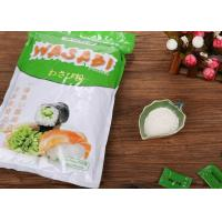 Wholesale Dried Seasoning Japanese Horseradish Sauce Spicy Hot Flavor In Light Green Color from china suppliers