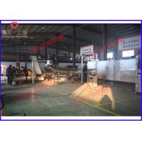 Wholesale Golden Rice Artificial Rice Production Line from china suppliers
