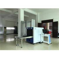 Wholesale AC 220V 50Hz X Ray Baggage Scanner Reliable 0.6 kVA Low Power Consumption from china suppliers