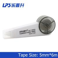 Buy cheap Lightweight Eco Friendly Grey Plus Pen Correction Tape With Hard Plastic Case from wholesalers