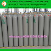 Wholesale High purity argon 99.999%, Argon Gas from china suppliers
