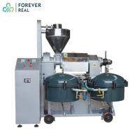 China RF130-A Screw Oil Press Machine With Air Pressure Filter Capacity 210 - 300kg/h on sale