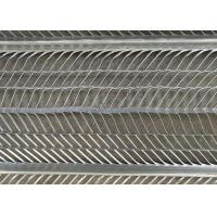 Buy cheap JF0706 600mm Width Expanded Metal Lath 2m Length For Construction from wholesalers