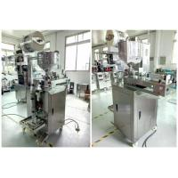 China Multi-function Small Bag Chili Sauce / Soy Sauce / Butter Sauce Packing Machine on sale