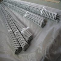 Wholesale inconel 601 rod,inconel 601 steel rod from china suppliers