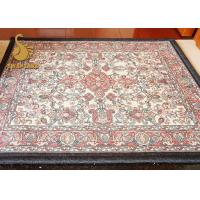 Wholesale PVC Back Anti - Slip Indoor Area Rugs 1mm - 8mm Thickness OEM from china suppliers