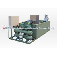 Wholesale 5 Tons Ice Block Machine With Bitzer / Copeland / Hanbell Compressor from china suppliers