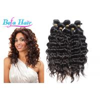 Wholesale Unprocessed French Curl Wet And Wavy Hair Extensions With Full Cuticles from china suppliers