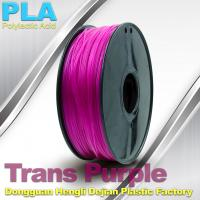 Wholesale High Strength Trans Purple PLA 3d Printer Filament , Cubify And UP 3D Printing Material from china suppliers