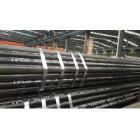 Wholesale 6'' Dia ASTM SA 106 Grade B Carbon Steel Seamless Pipe Schedule10- 160 from china suppliers