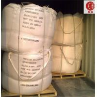 Wholesale 7757-82-6 Sodium Sulphate Anhydrous Chemistry Detergent For PorcelainIndustry from china suppliers
