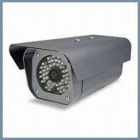 Wholesale 40m IR Camera with PD Delay and Smart IR On/Off Control from china suppliers