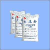 Wholesale Lithopone (B301) from china suppliers