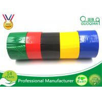 Wholesale Professional Strong Adhesive Parcel Coloured Packaging Tape 48mm X 66m from china suppliers