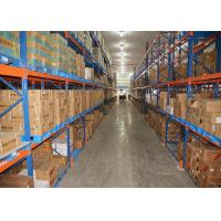 Wholesale Smooth Surface Double Deep Racking AS4804 With Large Loading Capability from china suppliers