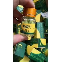 China Cialis  powerful male sex enhancement pill  one pill last 7 days for sale