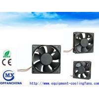 Buy cheap Computer CPU / Fridge Cooling Fan , Brushless Axial DC Fan 120mm x 38mm from Wholesalers