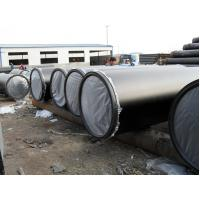 Wholesale O.D 10mm - 1422mm Epoxy Coal Tar Pitch Coating Anti - Corrosion Steel Pipe For Long Distance Conveying Water from china suppliers