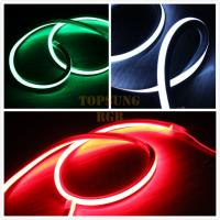 Buy cheap 12v led neon rope light suppliers RGB 5050 smd neon strip lights flexible square from wholesalers